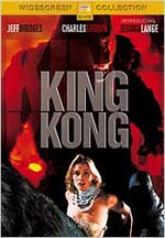 76 Kong