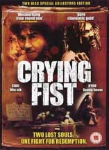 Fist cry!