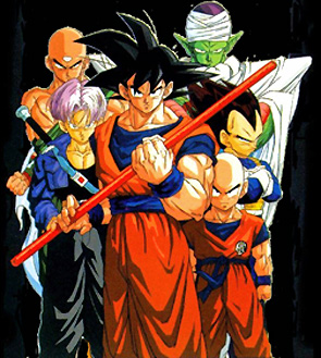 Dragon Ball Cartoon Image