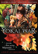 GREAT YOKAI