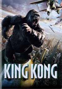 KONG DVD