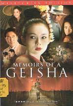 Geisha preDVD scan