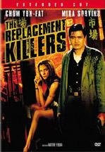 Replacement Killaz