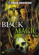 BLACK MAGIC SHAWMAN