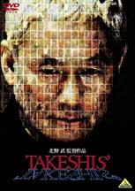 Takeshis