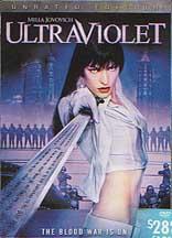 Ultraviolet pre-DVD