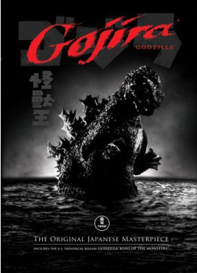 http://chud.com/nextraimages/gojira.jpg