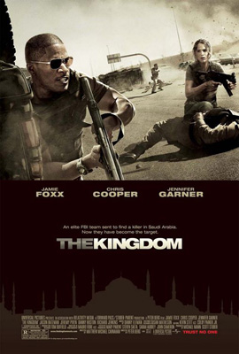 http://chud.com/nextraimages/kingdomreview.jpg