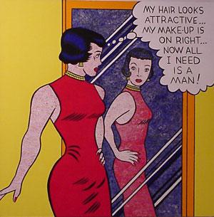 http://chud.com/nextraimages/mirror.jpg