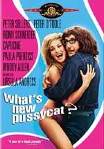 Pussycat DVD