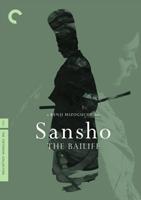 Sansho