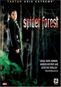 http://chud.com/nextraimages/spiderforest.jpg