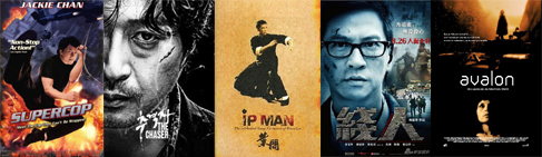 Asian Action Week movie posters