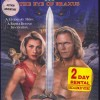 Beastmaster 3 front