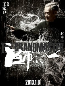 grandmasters_3