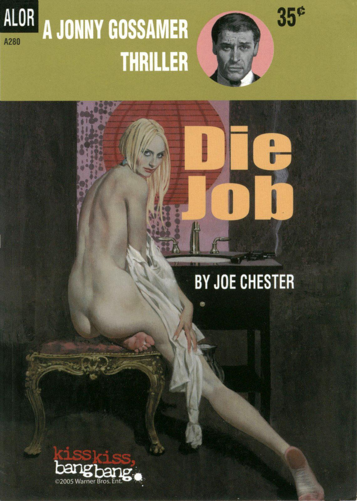 die_job