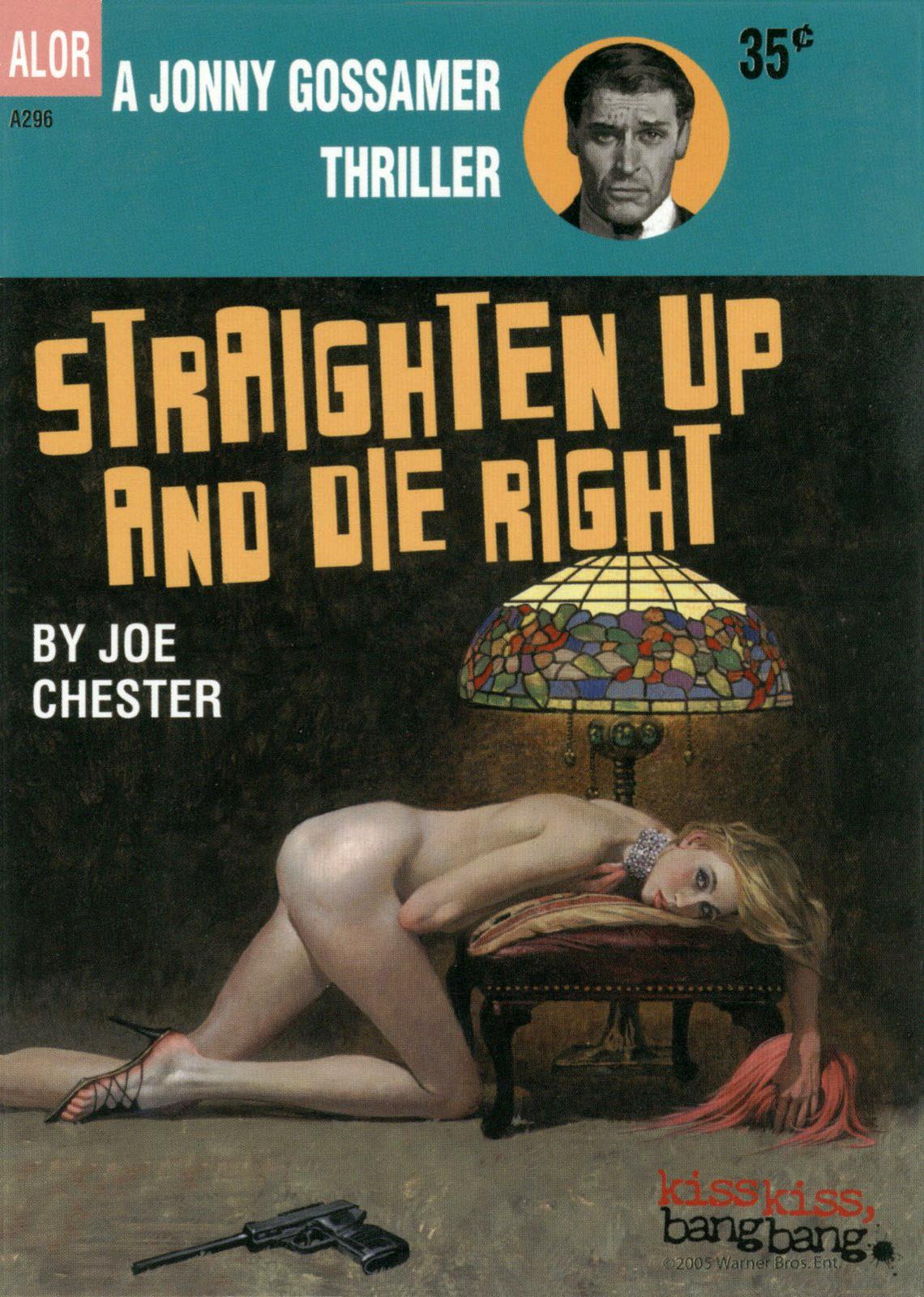 straighten_up_and_die