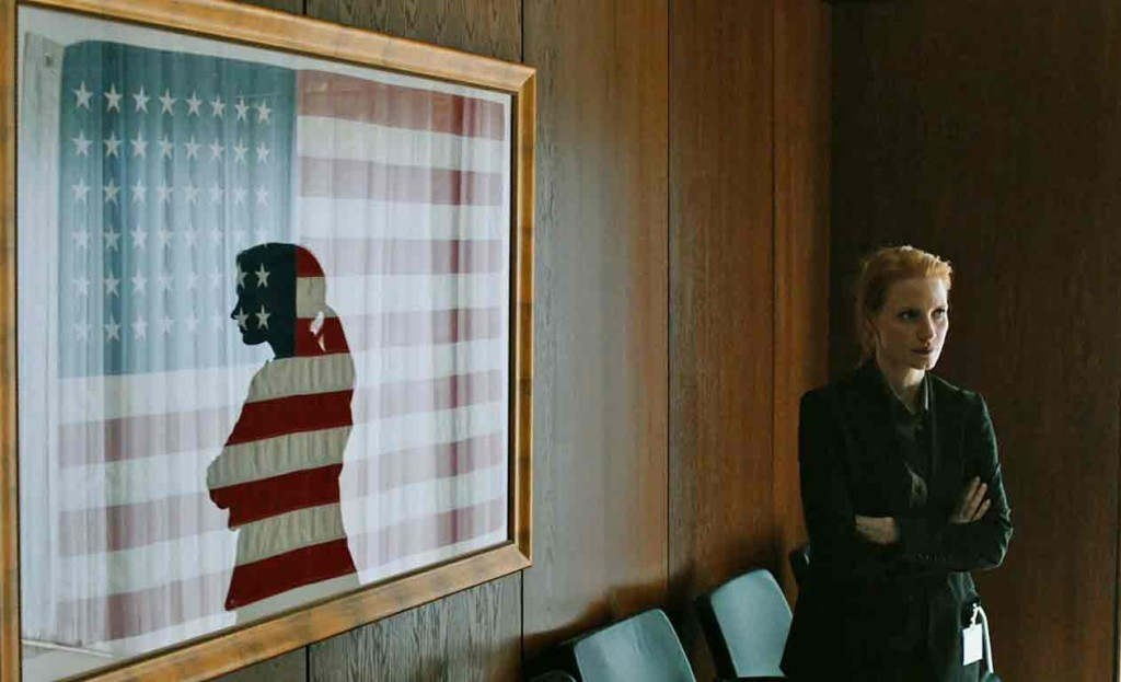 zero-dark-Thirty-30-entertainment-news-Jessica-Chastain-719462581