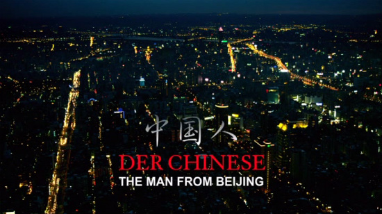 Beijing Title