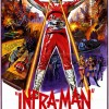inframan-poster