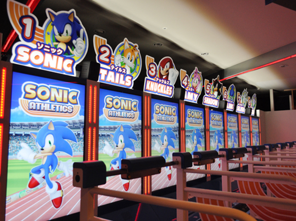 Sonic Screenshot #2 (Scale)