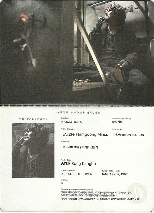 snowpiercer-song-kangho