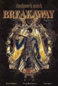 clockwork_breakaway