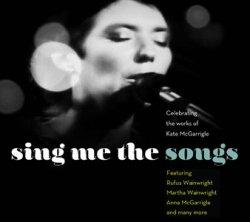 sing_me_the_songs
