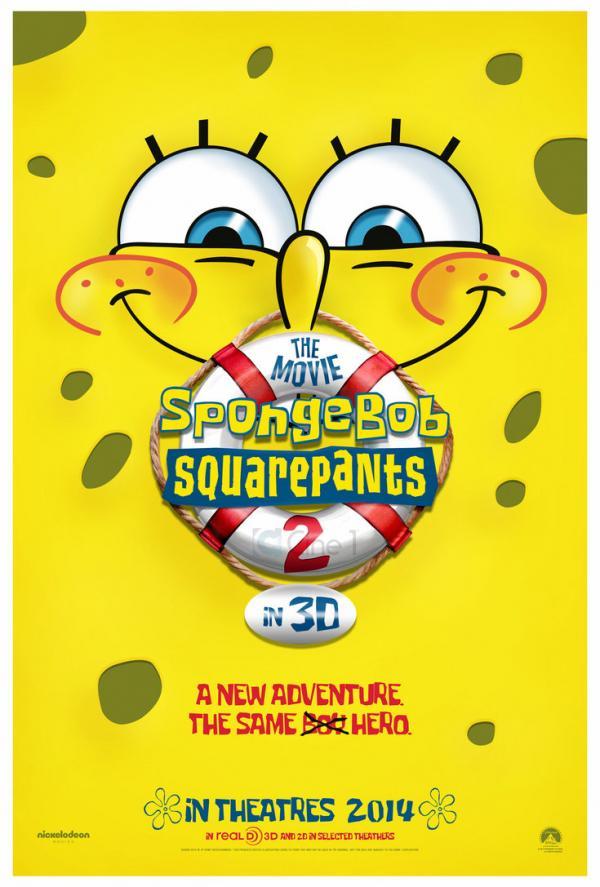 SpongeBobPoster2