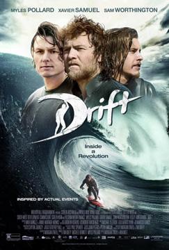 drift_ver2