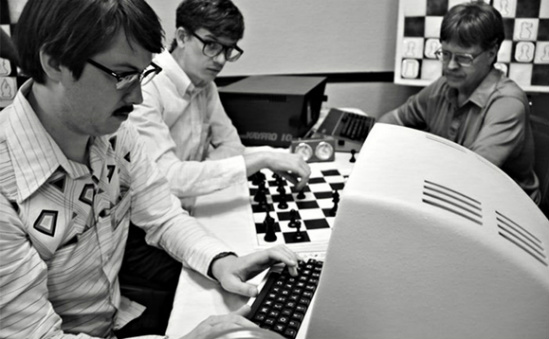 Computer Chess 1