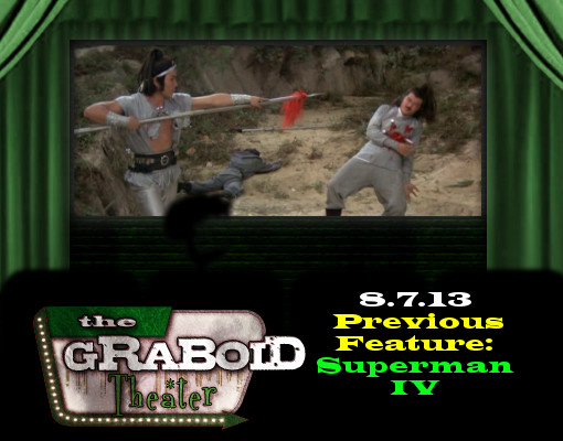 Graboid - 8.7.13