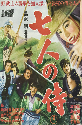 Seven-Samurai-hd216001200